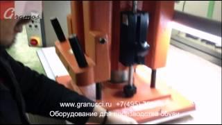 Пресс вырубочный траверсный ATOM SP 588/3