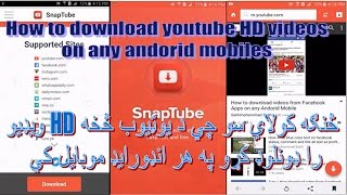How to download youtube HD videos on any Android mobiles