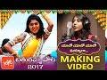 YOYO TV Bathukamma Song 2017 Making Video | Madhu Priya | Matla Thirupathi | YOYO TV Channel