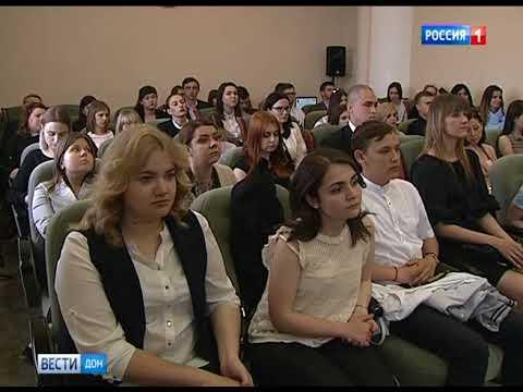 В Ростовской области определили лучшие молодёжные парламенты