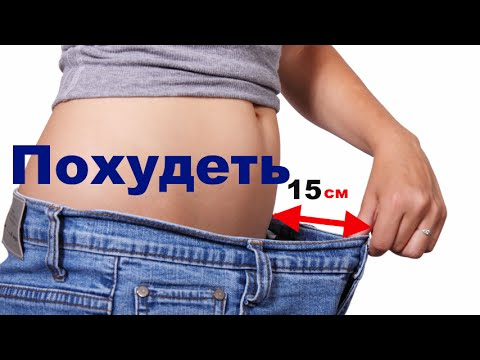Как похудела галине тимошенко