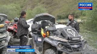 Квадротур по горам Чечни устроили москвичи