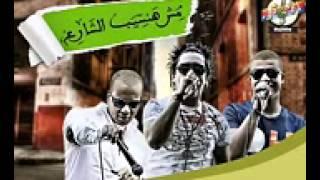 تحميل اغاني اغنية عفريت العلبة دى جى فيجو جديد 2013 MP3