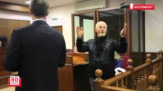 """""""В глаза смотри"""": дуэль Ройзмана и Кабанова на суде по делу Кинева"""