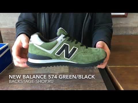 NB 574 Green Black