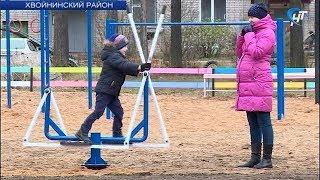 В поселке Юбилейный Хвойнинского района открылся парк отдыха