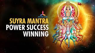 surya mantra for government job - Thủ thuật máy tính - Chia