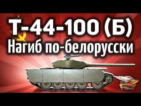 Diroton 10 cena Nikolajevas