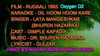 Dil Hoom Hoom Kare Karaoke With Lyrics Scrolling   - YouTube