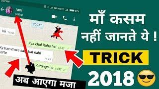 5 Secret HIDDEN New WhatsApp Tricks NOBODY KNOWS 2018 | Latest WhatsApp Hidden Features HINDI 😎