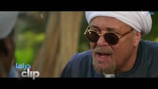 أغنية هموم جبلين من مسلسل أبو هيبة في جبل الحلال غناء إبراهيم الحكمي