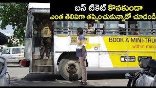 Non Stop Jabardasth Comedy Scenes   Telugu Comedy Scenes Latest   Jabardasth Funny Comedy