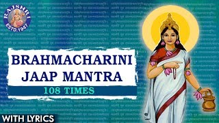 Brahmacharini Jaap Mantra 108 Times Day 2 Mantra