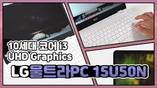 LG전자 2020 울트라PC 15U50N-GR36K (SSD 128GB)_동영상_이미지