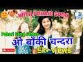 Cute Teen Couple Pahari Song status || O Banki Chandra ||Beautiful attitude Status