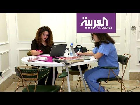العرب اليوم - شاهد: هذا ما فعله شعب لبنان لرد الجميل للكادر الطبي المحارب لكورونا