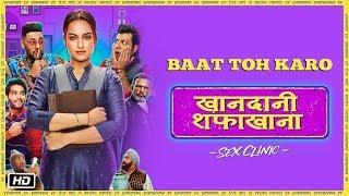 Khandaani Shafakhana - Official Trailer 2
