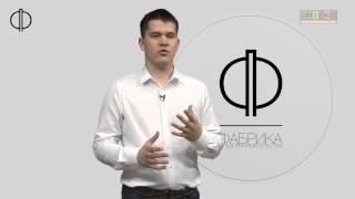 Бизнес-план: Тайм-кофейня. Денис Мельников