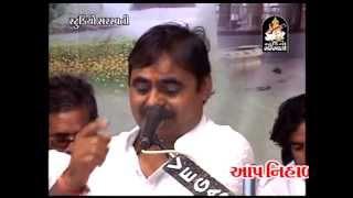 'Maru Vanravan Chhe Rudu' Mayabhai Aahir | Kharoi live