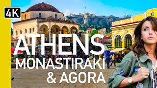 [4K] Athens Greece, Monastiraki And Agora Cafes Walking Tour (2019).