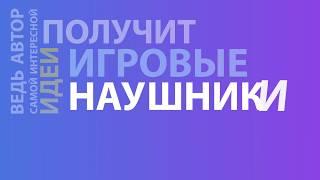 Эффектная типографика | Скушай Яблочко портфолио