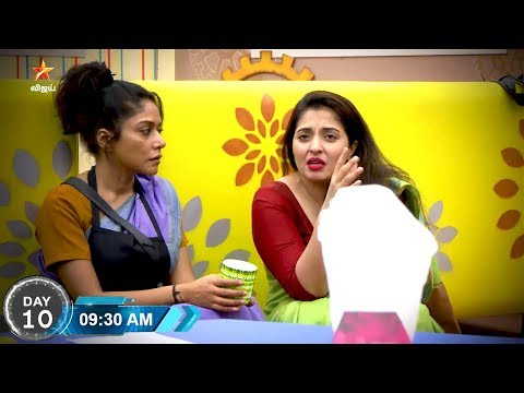 Bigg boss tamil 27th june day 10 promo 1 vijay tv bigg boss 2 today
