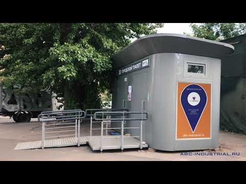 """Туалетный модуль """"Стокгольм"""""""