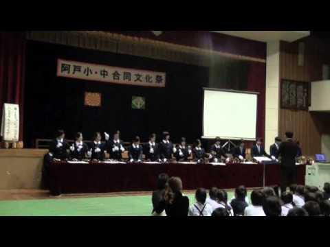 Ato Elementary School