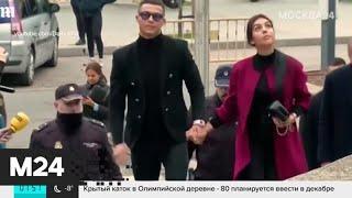 Криштиану Роналду тайно женился в Марокко – СМИ - Москва 24