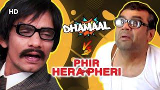 Dhamaal V/S Phir Hera Pheri - Best of Comedy Scenes   Paresh Rawal   Vijay Raaz   Akshay Kumar