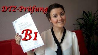 #119 Экзамен по немецкому языку B1: пункты; описание экзамена.
