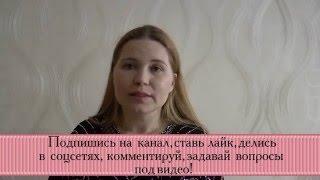 Презентация проекта Выгодные покупки со Светланой Ковальчук и совместные покупки тоже