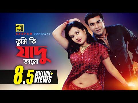 Tumi Ki Jadu Jano | তুমি কি যাদু জানো | HD | Manna & Purnima | Baby Naznin & Monir Khan | Ulta Palta