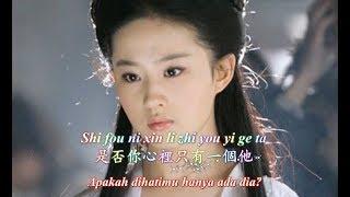Ru Guo Mei You Ta Ni Hai Ai Wo Ma 如果没有他你还爱我吗 [Jika Tak Ada Dia, Apakah Kau Masih Mencintaiku]