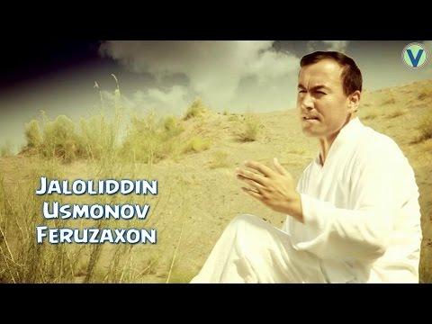 Jaloliddin Usmonov - Feruzaxon | Жалолиддин Усмонов - Ферузахон (YANGI UZBEK KLIP) 2016