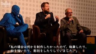レゴアート展 in ジュネーヴ ネイサン・サワヤ氏インタビュー2018.10.03【スイス情報.com】