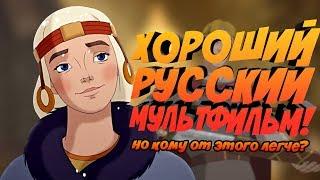 СКАЗ ОБ УБИЙЦЕ ПЕТРЕ И ШАНТАЖИСТКЕ ФЕВРОНИИ