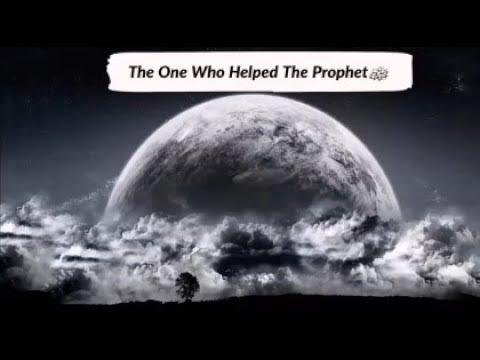 Seseorang yang Membantu Muhammad ﷺ