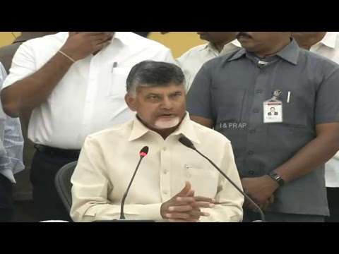 Hon'ble CM of AP Press Conference on 9th White Paper Release at Praja Vedhika, Undavalli,Vizagvision,..Coutracy by I&PR..