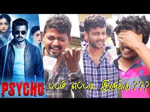 Psycho Public Review | Psycho Review | Psycho Movie Review | Udhayanidhi Stalin |Mysskin Ilaiyaraaja