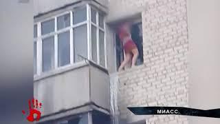 Девушка устроила пьяные танцы на карнизе многоэтажки