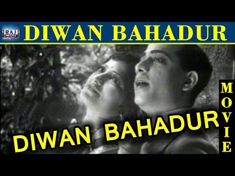 Diwan Bahadur Movie | T.R.Ramachandran | J.Susheela | Kali N.Rathnam | Raj Movies