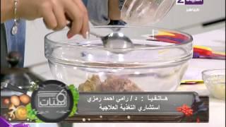 تحميل اغاني ست ستات - الشيف/ سها حسام وطريقة عمل سلطة التونة ... وجبات صحية للاطفال MP3