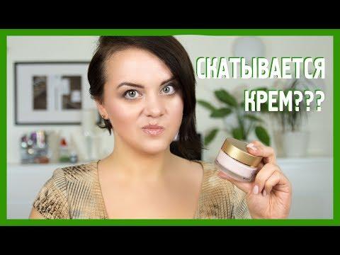 Почему скатывается крем | Figurista blog