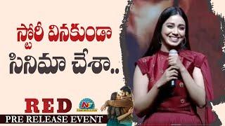 Nivetha Pethuraj Speech @ RED Movie Pre Release Event | Ram Pothineni | NTV Ent