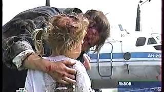 Смотреть онлайн Самая страшная катастрофа на авиашоу