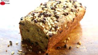 Eggless Jowar (Sorghum) Banana Bread Recipe – Gluten Free, Vegan Banana Bread With Jowar Atta