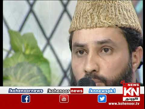 Ramadan Sultan Sehar Transmission 10 May 2021 | Kohenoor News Pakistan