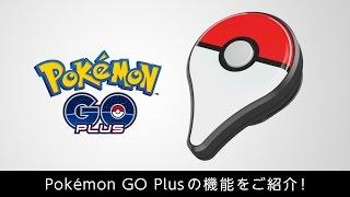Download Youtube: 【公式】Pokémon GO Plus紹介映像