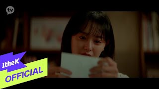[Teaser] LEE SUHYUN(이수현) _ Love And Pain (Lovestruck in the City(도시남녀의 사랑법) OST Part.3)